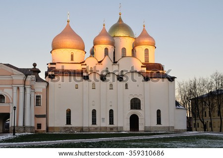Saint Sophia cathedral or Cathedral of Holy Wisdom of God in Veliky Novgorod, Russia. Sunset winter view