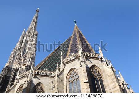 Saint Stephens Cathedral in Vienna, Austria - stock photo
