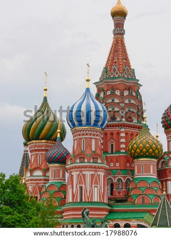Saint Vasiliy Cathedral - stock photo