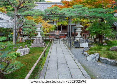 Saisho-in, a sub temple of Nanzen-ji Temple in Kyoto, Japan  - stock photo