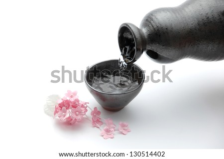 Sake Japanese liquor - stock photo