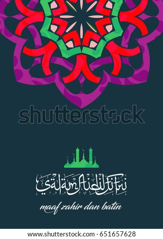 Good Idul Eid Al-Fitr Feast - stock-photo-salam-aidilfitri-graphic-card-design-salam-aidilfitri-literally-means-feast-of-eid-al-fitr-651657628  Pic_52137 .jpg