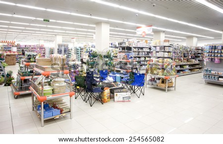 salesroom supermarket N1 in Chisinau 06,04,2011 - stock photo