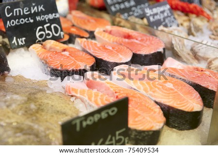 Salmon steaks on cooled market display, close-up shot - stock photo