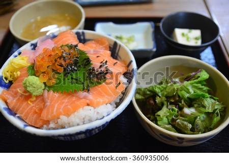 Salmon with rice in bowl,Salmon Don, Japanese cuisine - stock photo