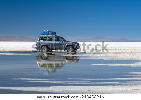 Salt Desert, Salar de Uyuni, Bolivia - stock photo