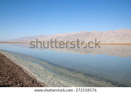 Salt pool, Eilat, Israel - stock photo