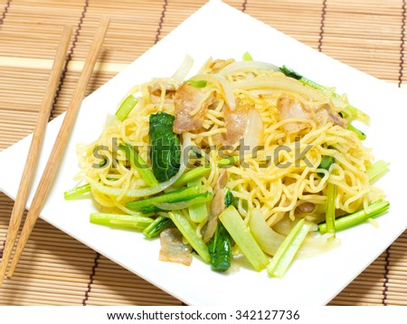 Salty fried noodles