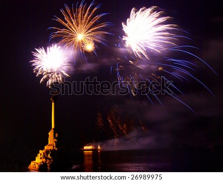 Salute, fireworks above the Sevastopol bay.