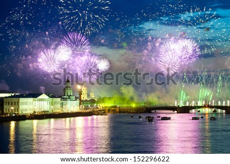 Salute over Neva river - stock photo
