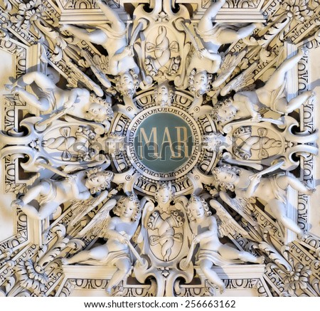 SALZBURG, AUSTRIA - DECEMBER 13:Monogram Maria, fragment of the dome of Salzburg Cathedral on December 13, 2014. Salzburg Cathedral is renowned for its harmonious Baroque architecture. - stock photo