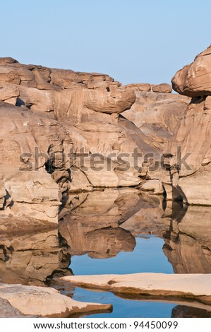 Sam pan bok ,Stone in the shape of the natural beauty of the Mekong River in Thailand