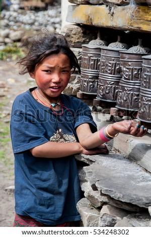 Image result for sama nepal