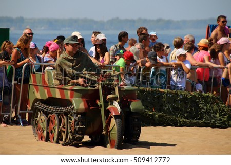Samara Embankment at Ladya (Russia, Volga River bank), 31 July 2016 - Akkerman Descent reconstruction (21-23 August 1944, The Second World War) at the Navy Day celebration