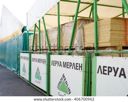 Fabulous Samara Russia April Leroy Merlin Samara Store Leroy Merlin With  Store Vertical Leroy Merlin