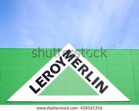 Samara Russia April Leroy Merlin Samara Store Leroy Merlin With Store  Vertical Leroy Merlin