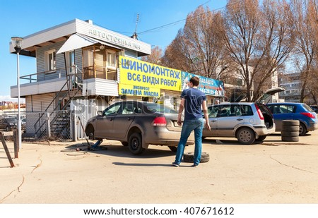 SAMARA, RUSSIA - APRIL 16, 2016: Mass replacement of automobile wheels winter to summer in sunny spring day - stock photo