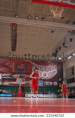 SAMARA, RUSSIA - APRIL 21: Milos Teodosic of BC CSKA gets ready to throw from the free throw line in a game against BC Krasnye Krylia on April 21, 2013 in Samara, Russia.