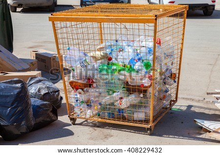 SAMARA, RUSSIA - April 16, 2016: The container for collecting plastic bottles of various drinks for recycling