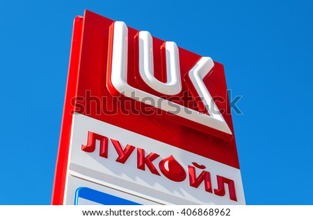 SAMARA, RUSSIA - APRIL 16, 2016: The emblem of the oil company Lukoil against the blue sky background. Lukoil is one of the largest russian oil companies - stock photo