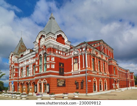 SAMARA, RUSSIA - AUGUST 31, 2014: Historic building of drama theater in Samara