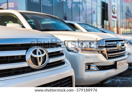 SAMARA, RUSSIA - FEBRUARY 13, 2016: Vehicles Toyota near the office of official dealer. Toyota Motor Corporation is a Japanese automotive manufacturer - stock photo