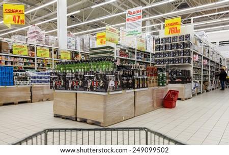 SAMARA, RUSSIA - JANUARY 24, 2015: Interior of Auchan Samara Store in shopping center Mega. French distribution network Auchan unites more than 1300 shops - stock photo