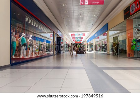 SAMARA, RUSSIA - JUNE 8, 2014: Inside of the Samara hypermarket Moskovsky. The one of largest shopping center in Samara - stock photo