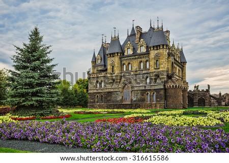 SAMARA, RUSSIA - JUNE 14, 2015: Tourist center Castle Garibaldi in the village Hryaschevka near the city of Togliatti, Samara region, Russia. - stock photo