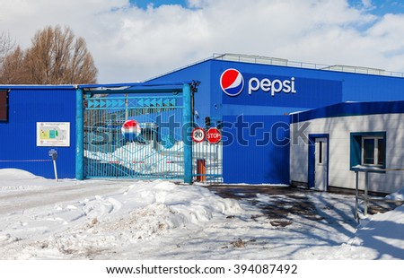 SAMARA, RUSSIA - MARCH 20, 2016: Factory of Pepsi Corporation in Samara, Russia. PepsiCo Inc. is an American multinational food, snack and beverage corporation - stock photo