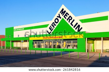 SAMARA, RUSSIA - MARCH 17, 2015: New Leroy Merlin Samara Store. Leroy Merlin is a French home-improvement and gardening retailer serving thirteen countries - stock photo