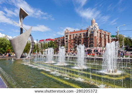 SAMARA, RUSSIA - MAY 17, 2015: Fountain on the waterfront in the sunny day - stock photo