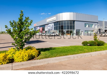 SAMARA, RUSSIA - MAY 14, 2016: Office of official dealer Toyota in sunny day. Toyota Motor Corporation is a Japanese automotive manufacturer