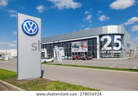 SAMARA, RUSSIA - MAY 11, 2015: Official dealer Volkswagen in Samara, Russia. Volkswagen is the biggest German automaker and the third largest automaker in the world - stock photo