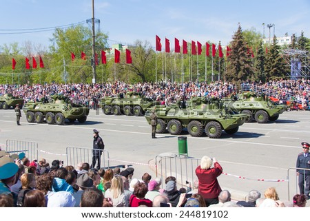 SAMARA, RUSSIA - MAY 9: Russian military transport at the parade on annual Victory Day, May, 9, 2014 in Samara, Russia.