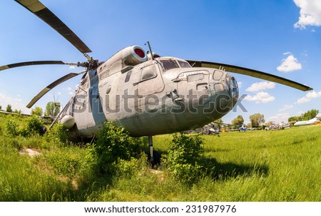 SAMARA, RUSSIA - MAY 25, 2014: The russian heavy transport helicopter Mi-6 at an abandoned aerodrome. The Mil Mi-6 was built in large numbers for both military and civil roles - stock photo