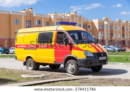 SAMARA, RUSSIA - MAY 11, 2015: Vehicle gas emergency service in summer sunny day