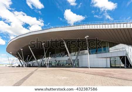 SAMARA, RUSSIA - MAY 22, 2016: View on Samara Kurumoch Airport in summer sunny day