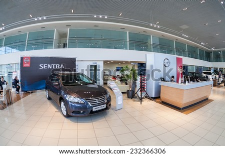 SAMARA, RUSSIA - NOVEMBER 16, 2014: Inside in the office of official dealer Nissan.  Nissan is a Japanese multinational automaker - stock photo