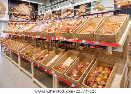 SAMARA, RUSSIA - OCTOBER 5, 2014: Bakery products ready to sale in the new hypermarket Magnet. Russia's largest retailer. It was founded in 1994 in Krasnodar. - stock photo