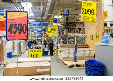 SAMARA, RUSSIA - OCTOBER 18, 2014: Interior of the Castorama Samara Store. Castorama is a French retailer of DIY and home improvement tools and supplies. Was founded in Lille, France in 1969 - stock photo