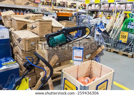 SAMARA, RUSSIA - OCTOBER 18, 2014: Interior of the Castorama Samara Store. Castorama is a French retailer. The first store was opened in 1969 in France - stock photo