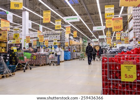 SAMARA, RUSSIA - OCTOBER 18, 2014: Interior of the Leroy Merlin Samara Store. Leroy Merlin is a French home-improvement and gardening retailer serving thirteen countries - stock photo
