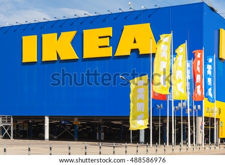 SAMARA, RUSSIA - SEPTEMBER 25, 2016: IKEA flags near the IKEA Samara Store. IKEA is the world's largest furniture retailer. It was founded in Sweden in 1943