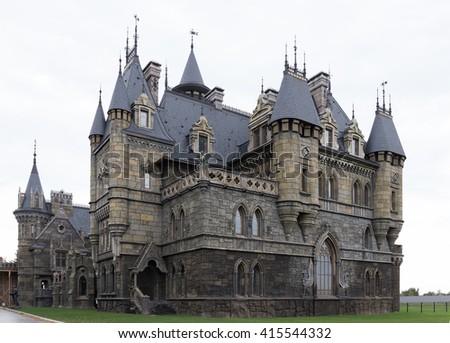 SAMARA, RUSSIA - SEPTEMBER 10, 2015: Tourist center Castle Garibaldi in a village near Togliatti - stock photo