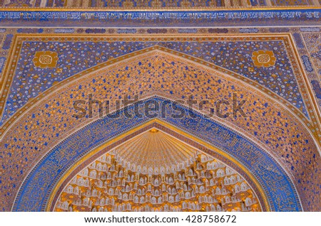 SAMARKAND, UZBEKISTAN - 12 OCTOBER 2014: Detail of the decoration of the interior of the golden mosque or Tilla Kari in the Registan complex.