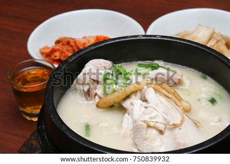 Samgyetang (Ginseng chicken soup), a popular Korean cuisine, is believed to be able to promote health.
