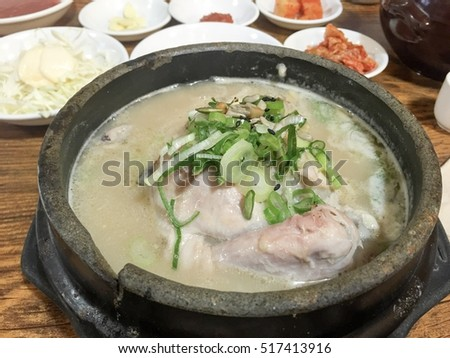 Samgyetang, Ginseng Chicken Soup, korean food, on table