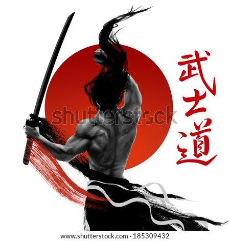 Samurai 3 Bushido - Japanese word for the way of the samurai life. - stock photo