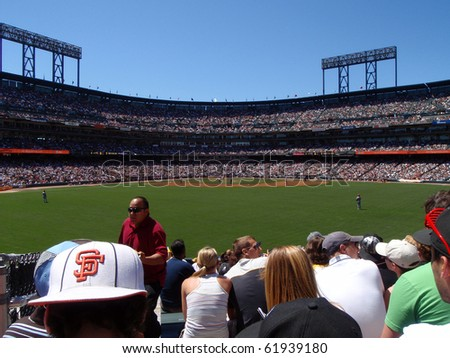 SAN FRANCISCO - APRIL 27: Cincinnati Reds vs. San Francisco Giants: Red players stand in position waiting for start of inning.  Taken on April 27 2008 at Att Park San Francisco California - stock photo